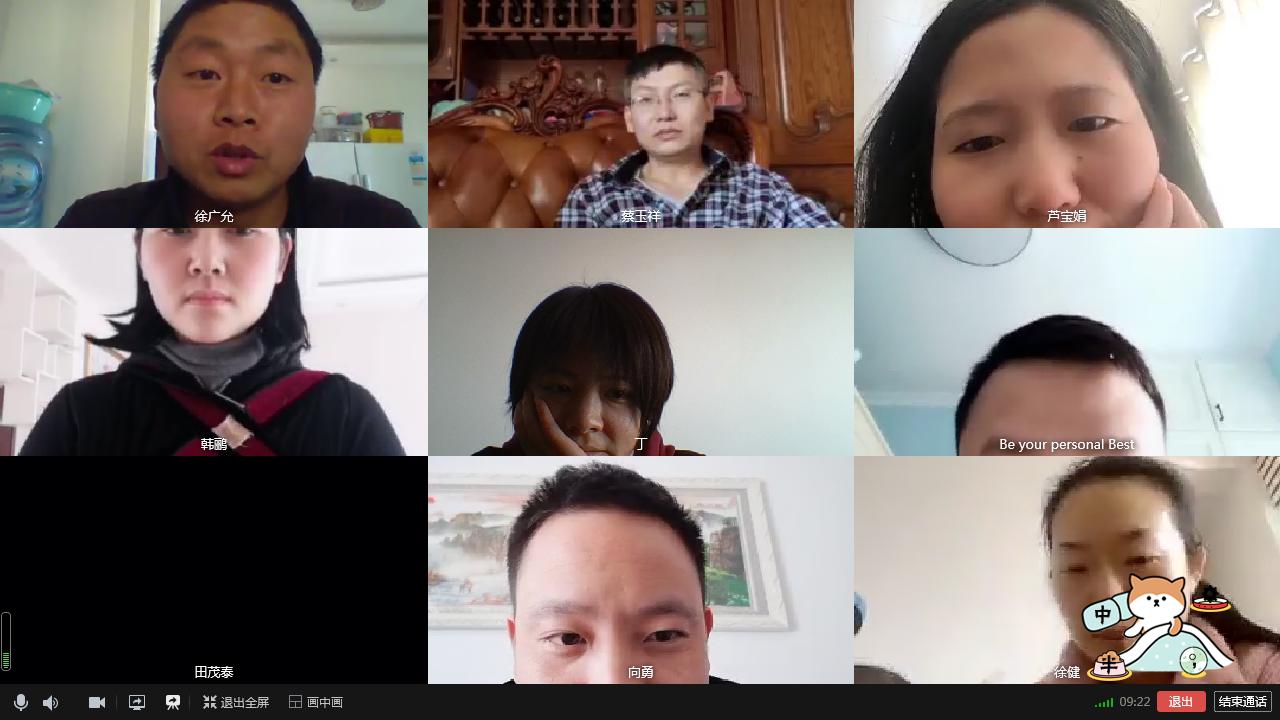 信息分院教工党支部组织召开视频学习会议