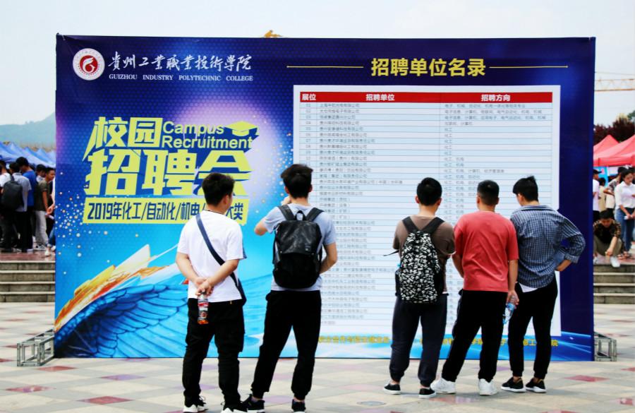 中国教育正正在线